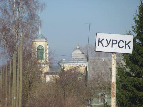 1 к.кв. пос.Курск