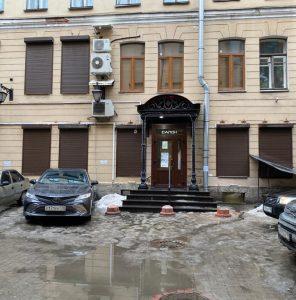 Коммерческое помещение на Невском проспекте 52